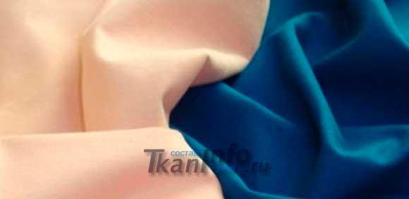 Искусственная ткань тенсель