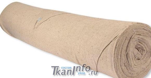 Асбестовая ткань в рулоне