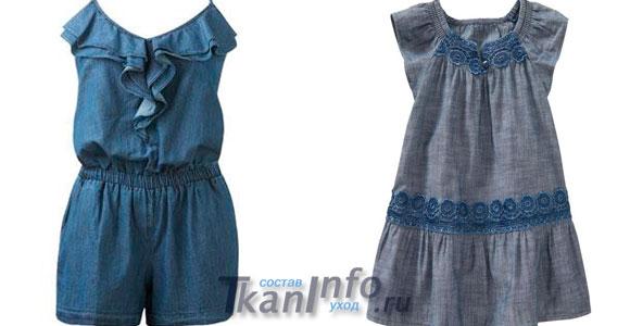 Одежда из ткани шамбре