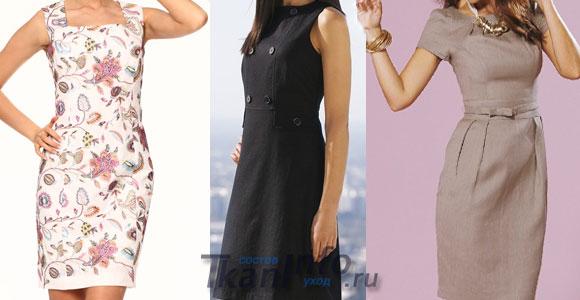 Купить льняную ткань для платья