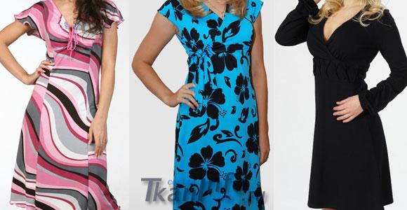 Платья из вискозы