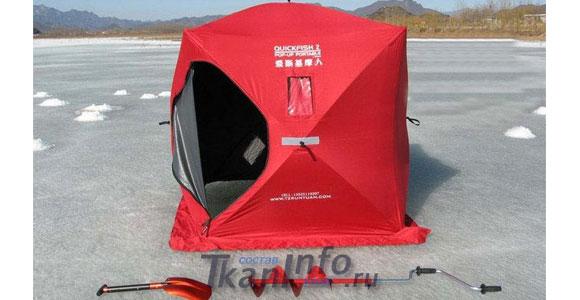 Палатка из плащевки