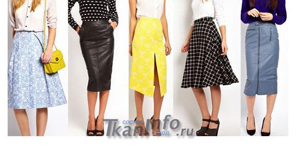 Какую ткань выбрать юбку солнце