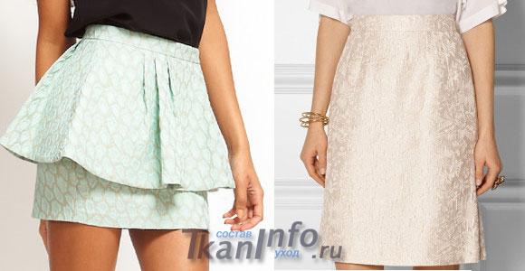 Материал на юбку летнюю