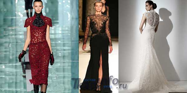 Красное, черное и белое платье