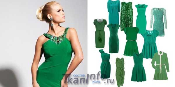 Аксессуар под зеленое платье