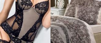 Ажурное нижнее белье и ажурные вставки в постельном белье