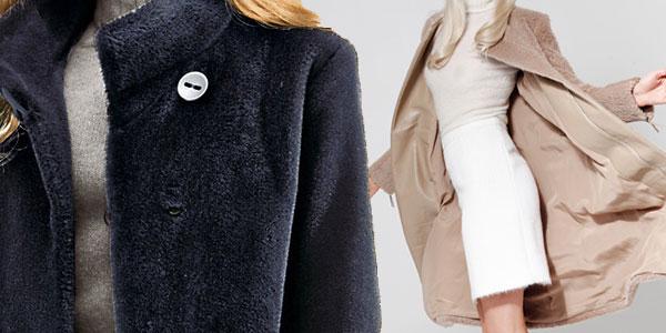 мужская одежда куртки пальто интерент магазин