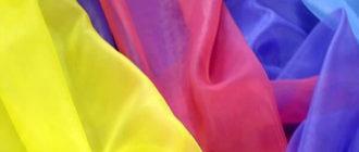 Материалы разного цвета