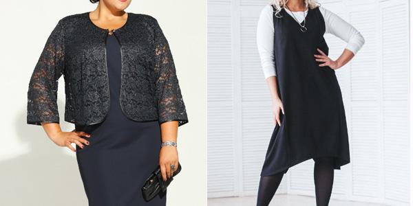 Платья для пышных дам