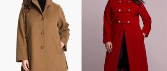 Пальто для полных