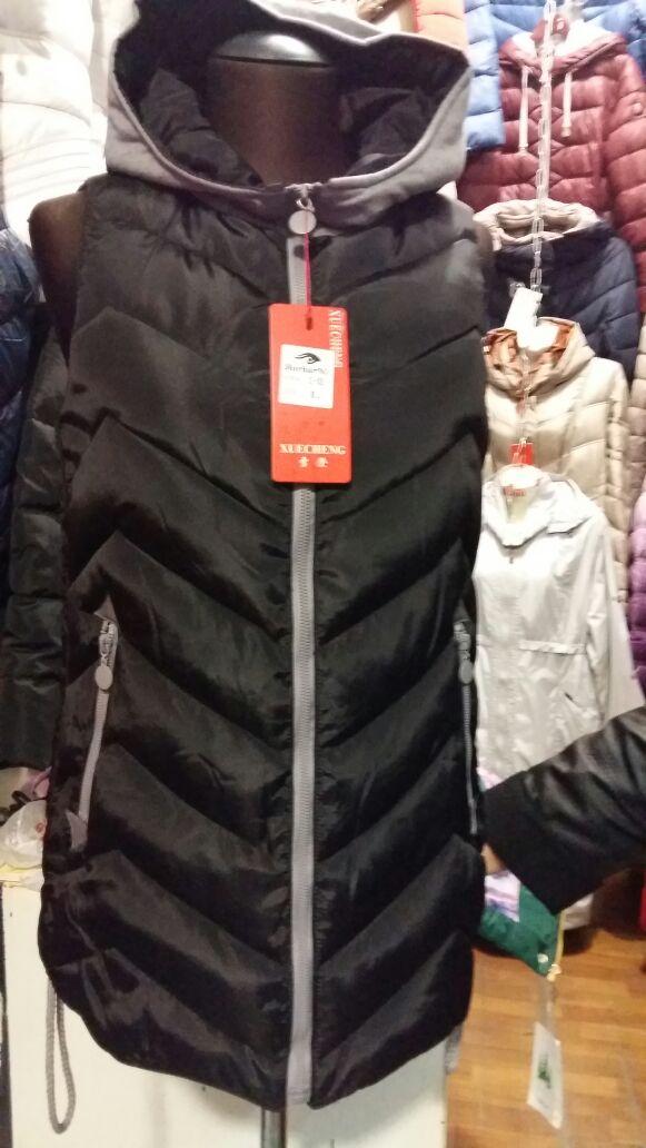 Купить Болоньевую Куртку