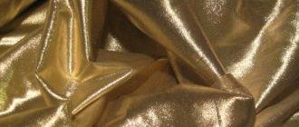 Ткань ламе с золотым переливом