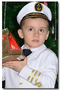 """№30 Костюм """"Капитан дальнего плавания"""""""