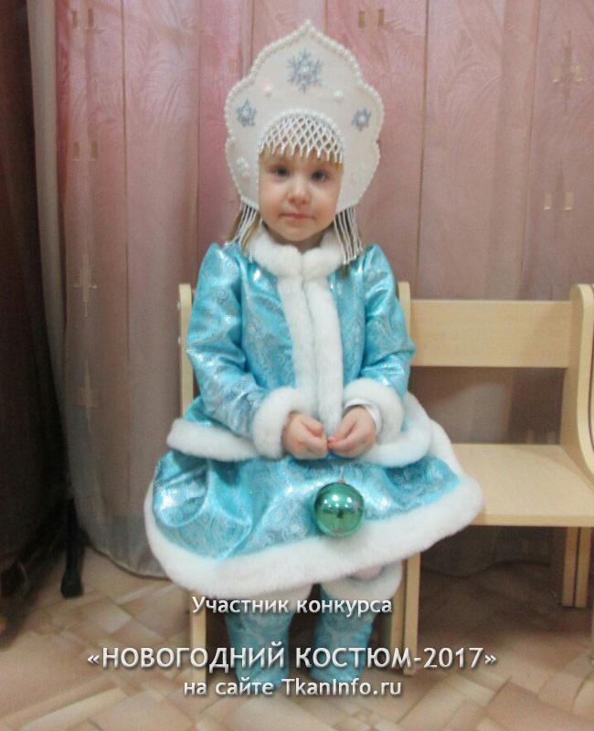"Новогодний костюм ""Маленькая снегурочка"""