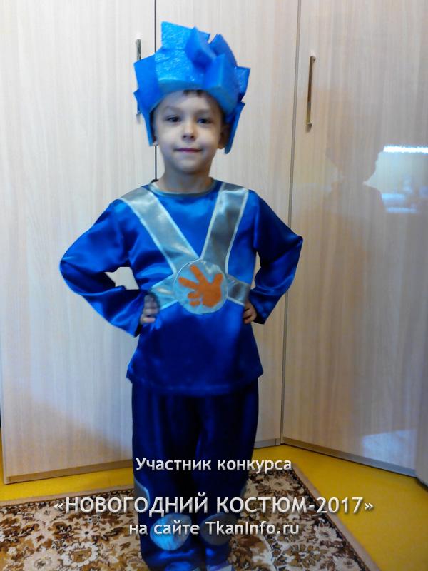 "Костюм ""Нолик"""