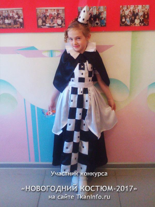 Шахматная королева - новогодний костюм