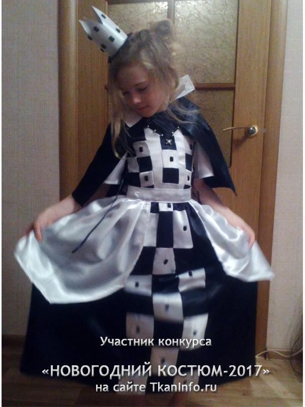 "Новогодний костюм ""Шахматная королева"""