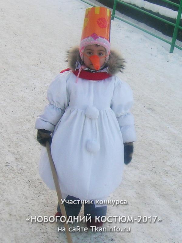 """Костюм """"Снеговик"""""""