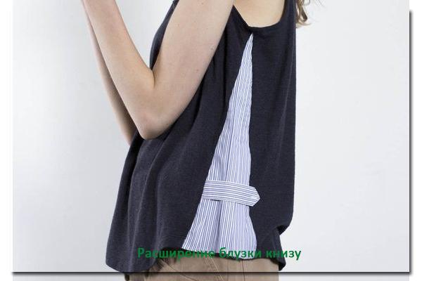 Расширение блузки внизу