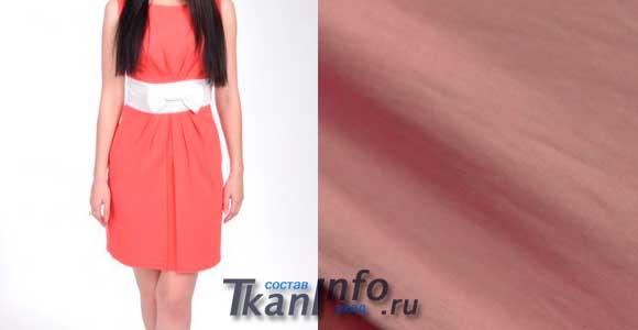 Платье из бенгалина
