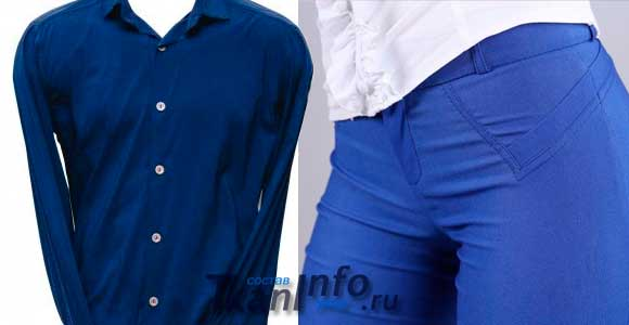 Одежда из бенгалина