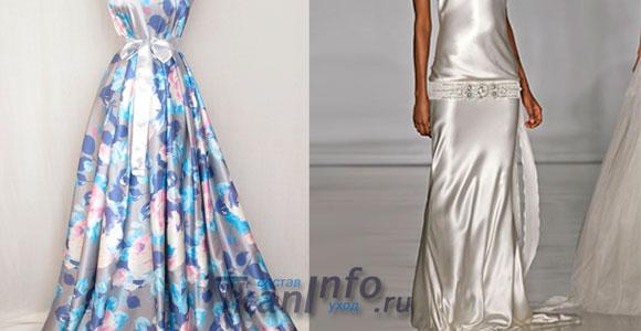 Атласные платья