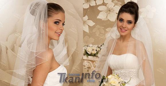 Свадебная вуаль