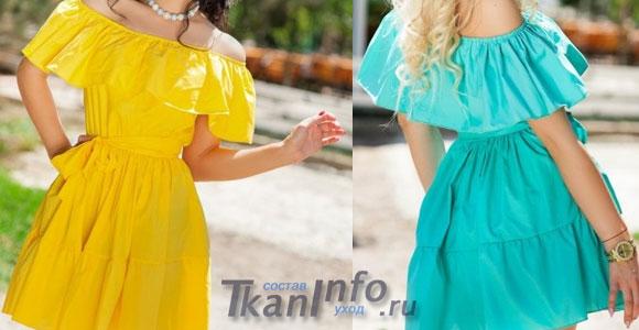 Платье из ткани поплин