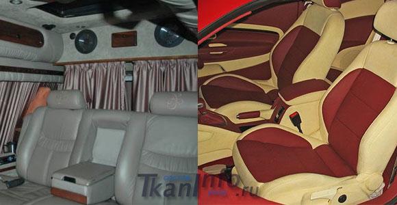 avto alkantara - Ткань для обтяжки салона