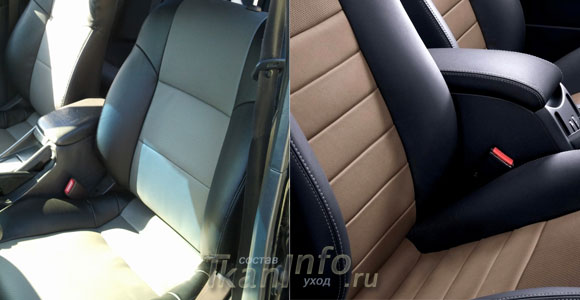 avto iskystvkoja - Ткань для обтяжки салона