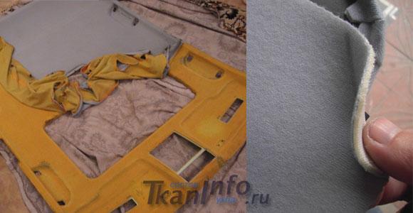 avto potolochnaya - Ткань для обтяжки салона