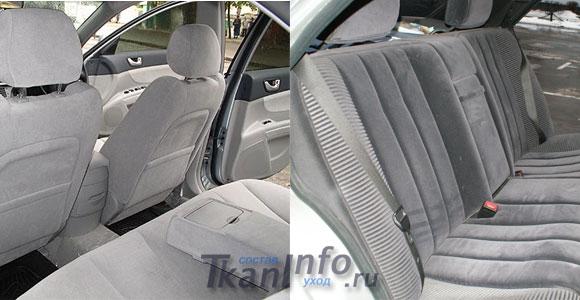 avto velur - Ткань для обтяжки салона