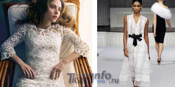 Девушки в белых кружевных платьях