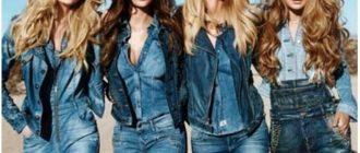 Одежда из джинса