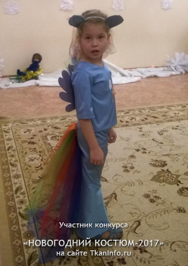 """Новогодний костюм """"Rainbow Dash"""""""