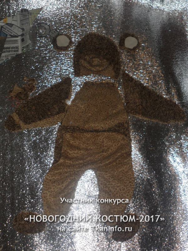 "Детали для костюма ""Бурый медведь"""