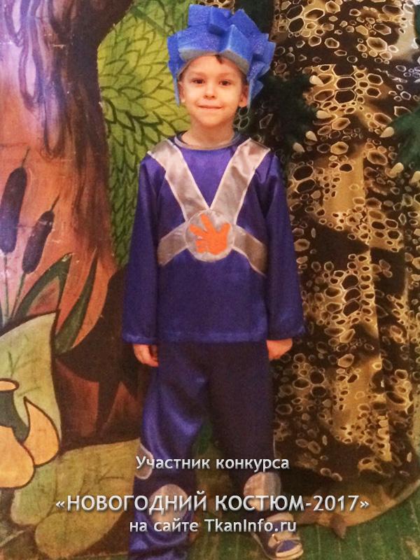 "Мастер-класс костюм ""Нолик"""